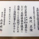 IMG_9875